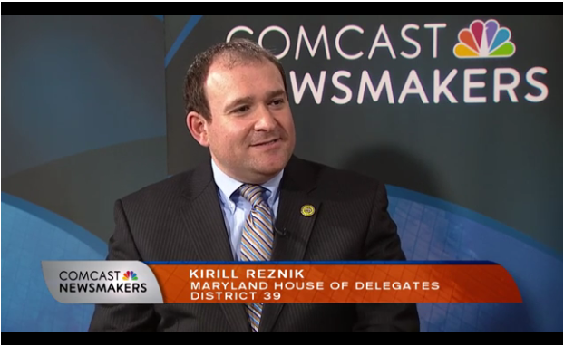 2016 Comcast Newsmakers in Annapolis
